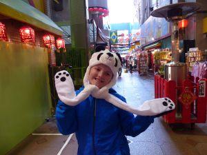 Joe Panda Yokohama